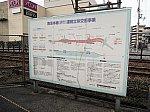 南海本線・諏訪ノ森駅