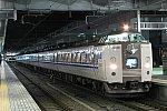 IMG_4186  たんば京都駅