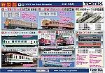/stat.ameba.jp/user_images/20210122/14/ef81-136/7c/97/j/o0905063814885190857.jpg