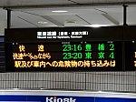 /stat.ameba.jp/user_images/20210122/22/aoifudebako-sub/10/9b/j/o1080081014885412656.jpg