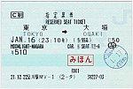 /blogimg.goo.ne.jp/user_image/14/f7/b16a9ba47b153881d933a5ff3d53d567.jpg