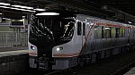 /upload.wikimedia.org/wikipedia/commons/thumb/e/e5/JRC_HC85_series_hybrid-diesel_multiple_unit_on_test_run_Toyohashi_Station_2019-12-04.jpg/1024px-JRC_HC85_series_hybrid-diesel_multiple_unit_on_test_run_Toyohashi_Station_2019-12-04.jpg