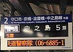 /stat.ameba.jp/user_images/20210123/16/kiniro-mosaicmall/3b/f2/j/o1080077014885695623.jpg