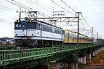 /stat.ameba.jp/user_images/20210124/15/makoto-kurotaki/0f/fc/j/o3000200014886141149.jpg