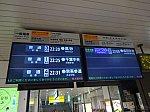 /ats-s.sakura.ne.jp/blog/wp-content/uploads/2021/01/DSC03578-640x480.jpg