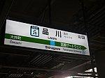 /stat.ameba.jp/user_images/20210124/14/kamuri-sayama/a5/ac/j/o1280096014886108649.jpg
