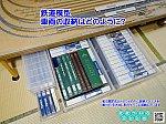 /blogimg.goo.ne.jp/user_image/3f/3e/68de1e3b2dfc1cdf0e3ff44c9cd61cc1.png