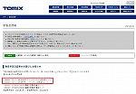 /stat.ameba.jp/user_images/20210124/20/kami-kitami/a9/13/j/o1212084714886297427.jpg