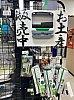 /stat.ameba.jp/user_images/20210124/21/haloda-e235/71/db/j/o1078144014886329894.jpg