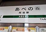 /public.potaufeu.asahi.com/9084-p/picture/25102064/07db1b83de12eb0ba3981706f38b5fba.jpg