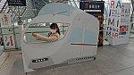 /stat.ameba.jp/user_images/20210124/23/train--girl/61/4e/j/o1080060814886396391.jpg