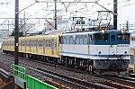 /stat.ameba.jp/user_images/20210125/00/sou-train/0b/00/j/o1080071614886408891.jpg