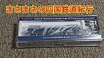 /stat.ameba.jp/user_images/20210109/17/masatetu210/29/17/j/o1080060714879219446.jpg