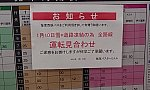 f:id:ikasumi:20210125215513j:plain