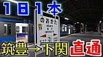 /stat.ameba.jp/user_images/20210125/21/conan-coron/ca/9d/j/o1080060614886799936.jpg