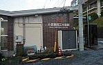 /stat.ameba.jp/user_images/20210127/00/kousan197725/a4/07/j/o0560035714887304676.jpg