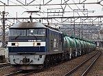 /stat.ameba.jp/user_images/20210127/11/toshi0925yuki/34/c8/j/o4015301114887437356.jpg