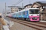 /stat.ameba.jp/user_images/20210123/12/m-mori0918/f5/0d/j/o1349090014885581725.jpg