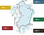 /stat.ameba.jp/user_images/20210119/10/pc-beatwave/59/f8/j/o0324026314883742251.jpg