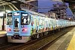 /207hd.com/wp-content/uploads/2021/01/大阪環状線USJマリオラッピング電車-4.jpg