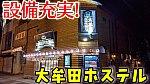 /stat.ameba.jp/user_images/20210127/10/conan-coron/a7/16/j/o1080060714887410801.jpg