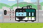京阪電鉄 13000系