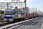 /stat.ameba.jp/user_images/20210128/14/amateur7in7suita/e5/2c/j/o0640042714887950323.jpg