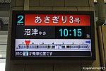 /stat.ameba.jp/user_images/20210128/21/tamagawaline/7c/43/j/o1620108014888131660.jpg