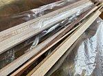 建物製作用の木材