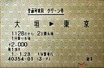 Dscn2270