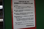 /stat.ameba.jp/user_images/20210131/22/tdf1179/f0/8e/j/o2400160014889588003.jpg