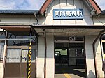/stat.ameba.jp/user_images/20210201/19/kanayashirokazuo/2b/3d/j/o1400105014890005234.jpg