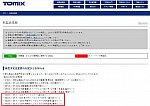 /stat.ameba.jp/user_images/20210201/22/kami-kitami/87/76/j/o1212085714890109611.jpg