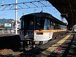 /stat.ameba.jp/user_images/20210117/20/kuroshio-series381/d0/d0/j/o0640048014883064112.jpg