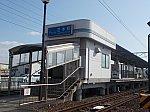 芝本駅2.JPG