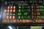 /stat.ameba.jp/user_images/20210205/23/tdf1179/0d/03/j/o2400160014892002929.jpg