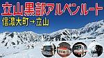 f:id:watakawa:20210204132049j:plain
