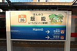 /stat.ameba.jp/user_images/20210207/00/33mbrg33/85/f5/j/o1080072014892512748.jpg