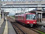 /stat.ameba.jp/user_images/20210129/05/s-limited-express/63/0b/j/o0550041214888249774.jpg