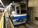 /stat.ameba.jp/user_images/20210207/16/noma--noma/80/59/j/o0410030814892803582.jpg