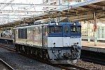/stat.ameba.jp/user_images/20210207/21/tohruymn0731/96/75/j/o1728115214892980154.jpg