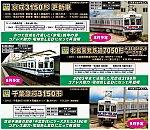 /stat.ameba.jp/user_images/20210207/23/uiui0804/b3/46/j/o0975084514893044266.jpg