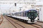 20210209-3054f-osaka-yodoyabashi-ltd-exp-premiumcar-debut-headmark-morishouji_IMGP0760m.jpg