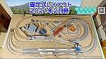 /blogimg.goo.ne.jp/user_image/68/2b/e6167fb92060aef5642828666db27585.png