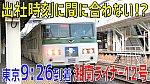 f:id:watakawa:20210211193555j:plain