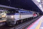 f:id:kyouhisiho2008:20210211002651j:plain