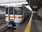 P1190851_亀山_R