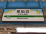/stat.ameba.jp/user_images/20210212/22/sorimachisan4005/3c/bd/j/o0540040514895438756.jpg