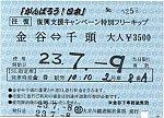/i1.wp.com/tetsudou-stamp-rally.com/wp-content/uploads/2021/02/img_3201.jpg?resize=474%2C342&ssl=1