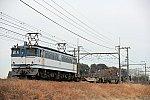 /stat.ameba.jp/user_images/20210213/01/ef510-510/d0/bd/j/o1374091614895509217.jpg